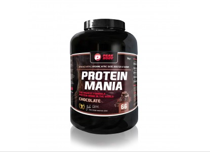 Leucine And Protein Synthesis: The Initiator Of Muscle Growth